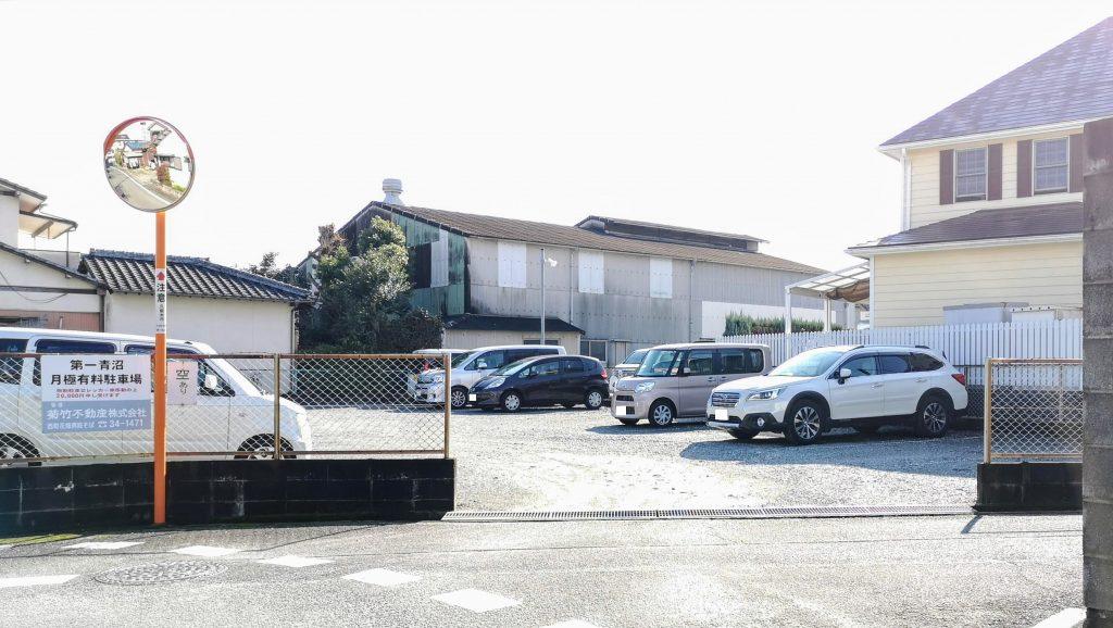 青沼第一駐車場写真